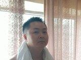 JeansFelix fuck webcam